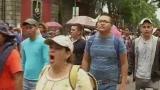 Watch Primer Impacto Season  - Violento Enfrentamiento de Maestros con la Polica en Mxico Online