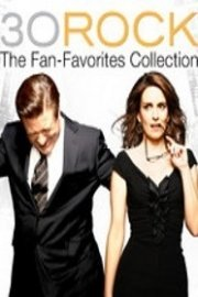 30 Rock: The Fan-Favorites Collection