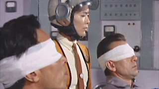 Watch Ultraman Season 1 Episode 38 - The Spaceship Rescue... Online