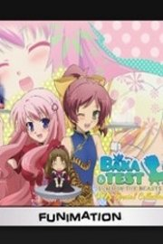 Baka & Test: Summon the Beasts, OVA Collection