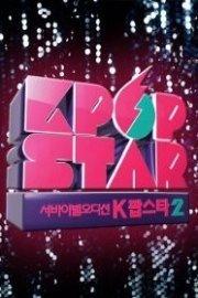 KPOP STAR 2