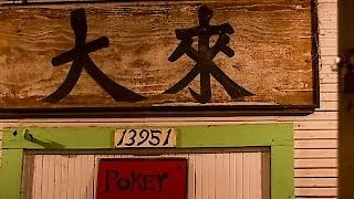 Watch Ghost Adventures Season 15 Episode 5 - Chinese Town of Lock... Online