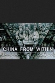 China From Within