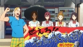 Watch Free! - Iwatobi Swim Club Season 1 Episode 11 - E 11 Online