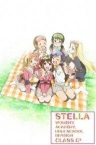 Stella Women's Academy, High School Division Class C3