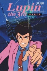Lupin The Third Part III