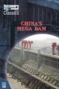 China's Mega Dam