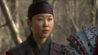 Watch Su Baek-hyang, The King's Daughter Season 1 Episode 103 -  Episode 103 Online