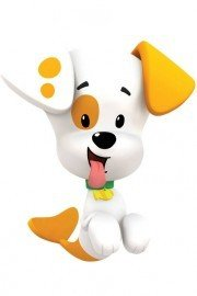 Bubble Guppies: All About Bubble Puppy