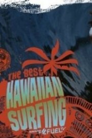 Best Hawaiian Surfing
