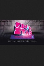 KPOP STAR 3