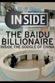 The Baidu Billionaire: Inside the Google of China