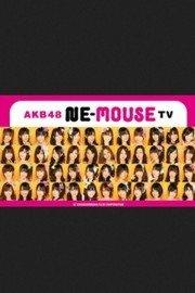AKB48 Ne-Mouse TV