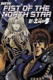Fist of the North Star TV - Anime News Network