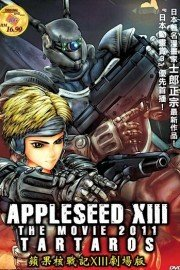 Appleseed XIII, Movie 1: Tartaros