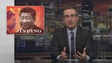 Watch Last Week Tonight with John Oliver - Xi Jinping: Last Week Tonight with John Oliver (HBO) Online