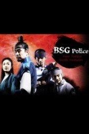 BSG Police