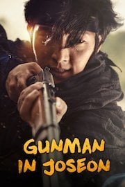 The Joseon Gunman