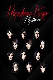 Higashino Keigo Mysteries