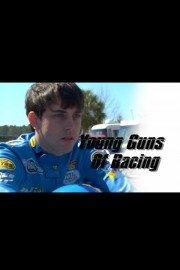 Young Guns of Racing
