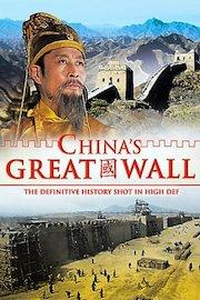China's Great Wall