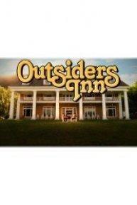 Outsiders Inn