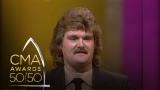 Watch Country Music Awards Season  - CMA Awards 50/50: Ricky Skaggs: From Horizon to Entertainer