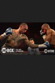 ShoBox: The New Generation: Galarza vs. Moore