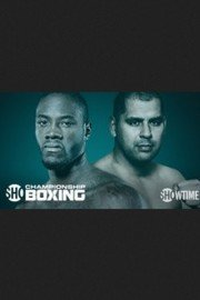 Showtime Championship Boxing: Wilder vs. Molina