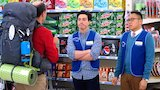 Watch Superstore - Mateo and Jonah Play Good Cop, Bad Cop Online