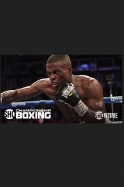 Showtime Championship Boxing: N'Dam vs. Quillin