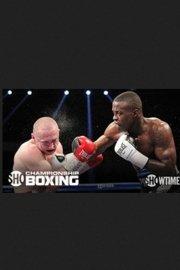 Showtime Championship Boxing: Quillin vs. Konecny