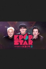 star tv show episode guide
