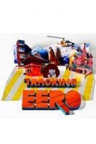 Tracking Eero