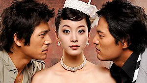 Watch Couple or Trouble Season 1 Episode 16 - Episode 16 Online