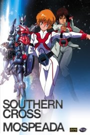 Super Dimension Calvary Southern Cross (English Subtitled)