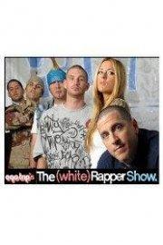 Ego Trip's White Rapper Show