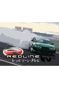 watch redline tv online full episodes of season 3 to 1 yidio