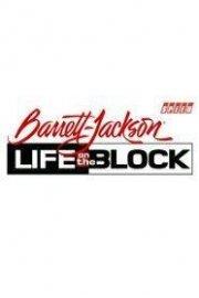 Barrett-Jackson Life On The Block