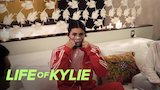 Watch Life of Kylie - Kylie Jenner Gets Oxygen Treatment While in Peru | Life of Kylie | E! Online