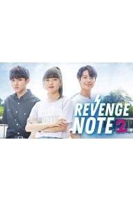 Revenge Note 2