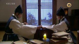 Watch Sungkyunkwan Scandal Season 1 Episode 17 - Episode 17 Online