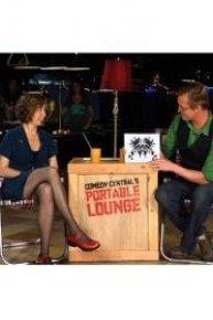 Portable Lounge