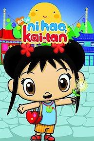 Ni Hao Kai Lan S2 Episode12 Kai S Playhouse