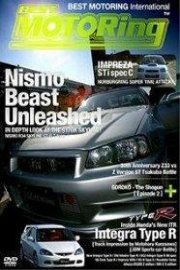 Nismo Beast Unleashed
