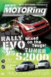 Rally EVO vs Tuner S2000