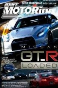 Nissan GT-R Loaded