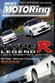 Type R Legend