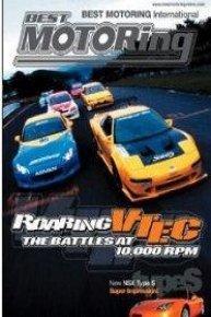 Roaring VTEC