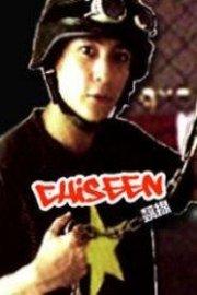 Chiseen